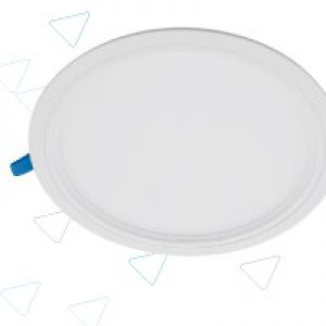 prilux kentau led downlight banner